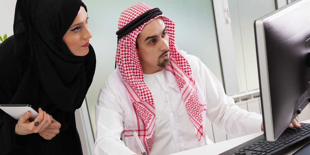 Saudi Arabia's Permanent Residence Program