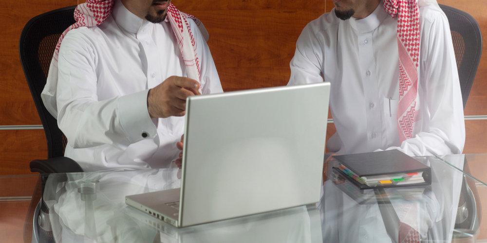Why Should You Setup A Business in Saudi Arabia